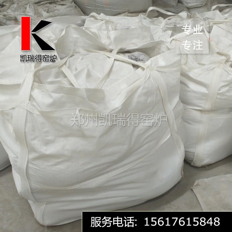 吨袋包装.jpg
