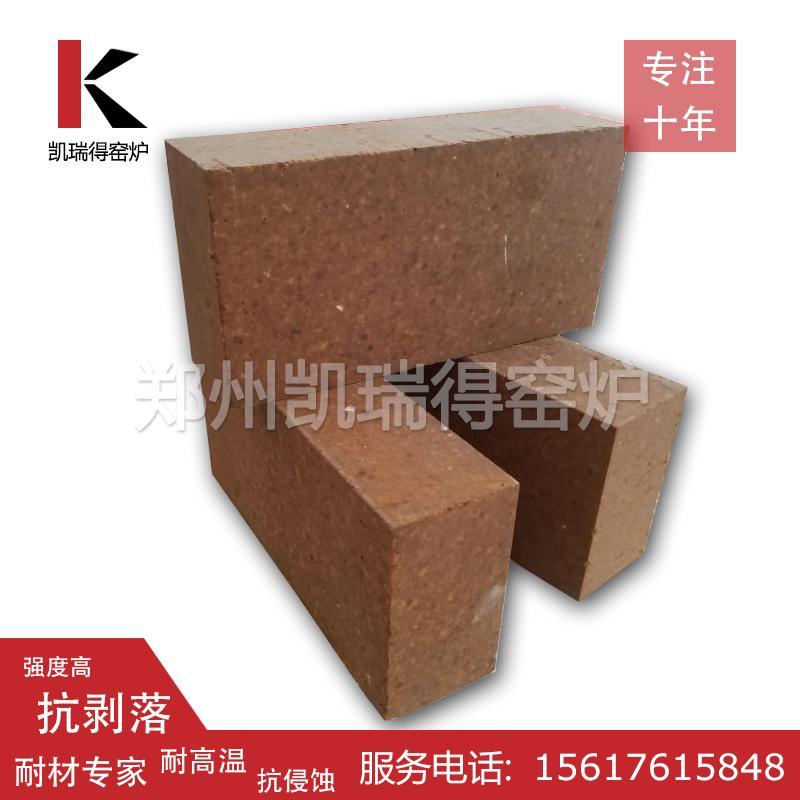 鎂鉻磚1.jpg