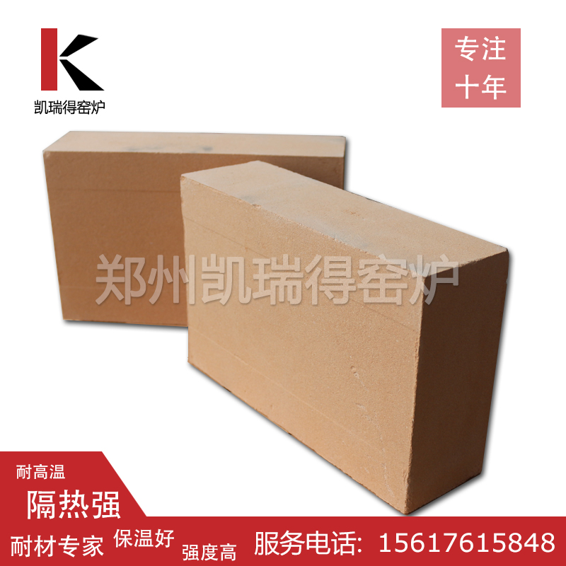 粘土輕質磚1.jpg