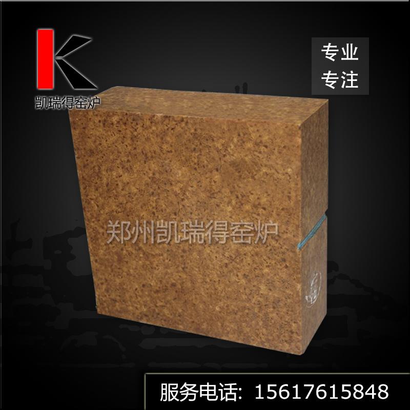 鎂鐵鋁尖晶石磚.jpg