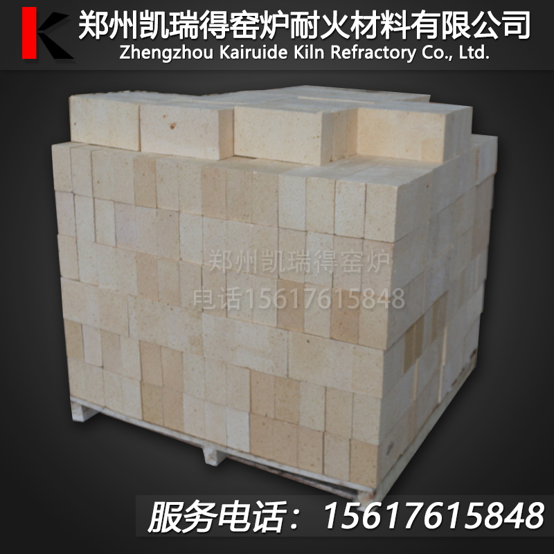 红柱石砖.jpg