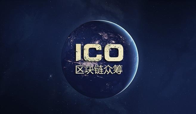 ICO收割炒币者,交易所收割ICO,谁才是韭菜?