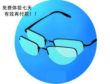 视力矫正加盟.jpg