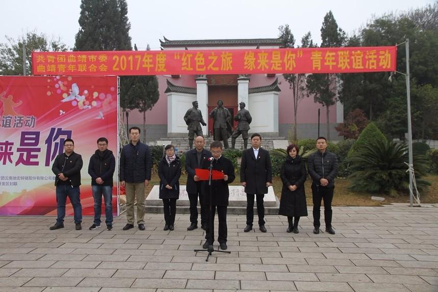 团市委副书记张彩熊同志致辞.JPG