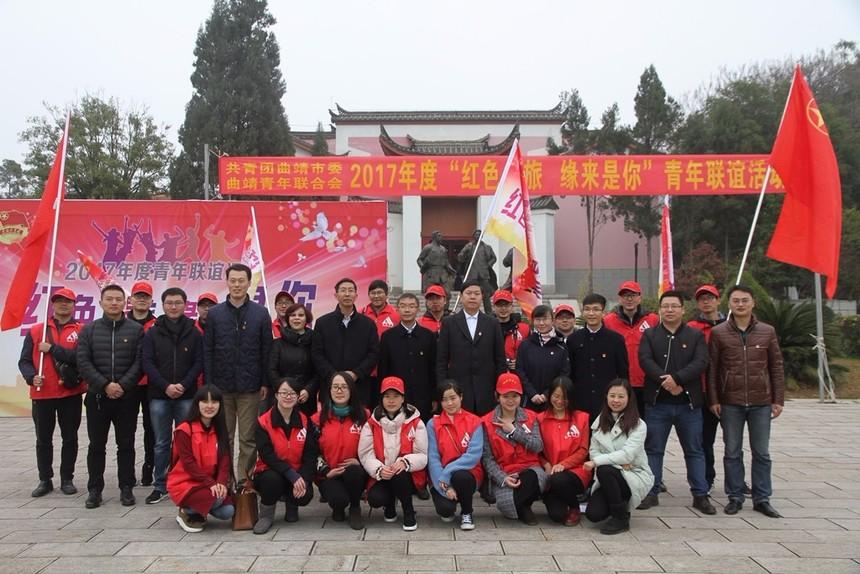 驰宏青年志愿者2 (2).JPG