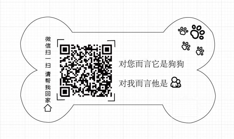 微信图片_20180702140121.jpg