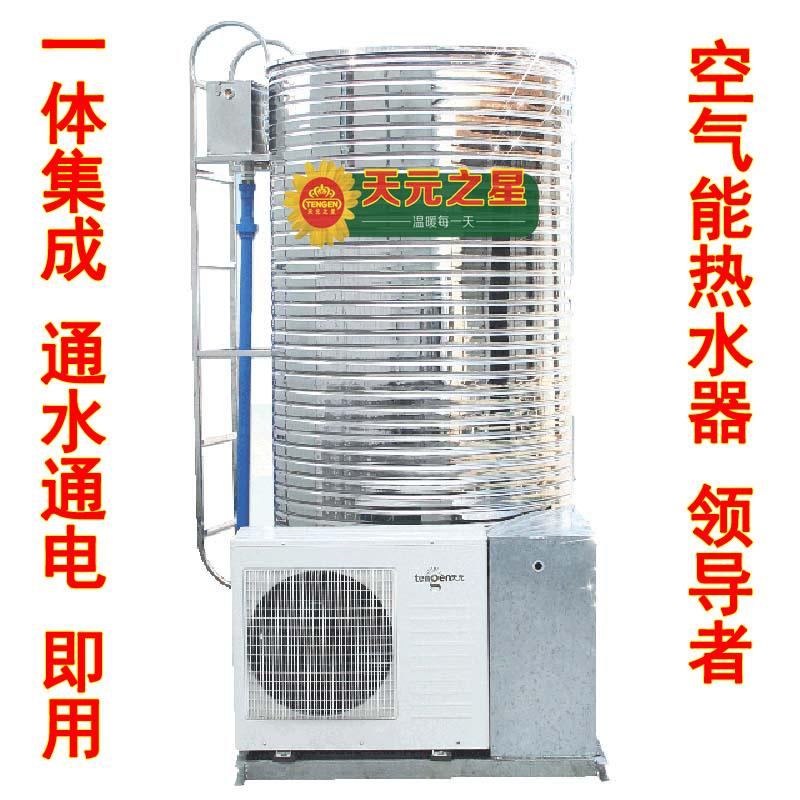 空气能热泵热水器800.jpg