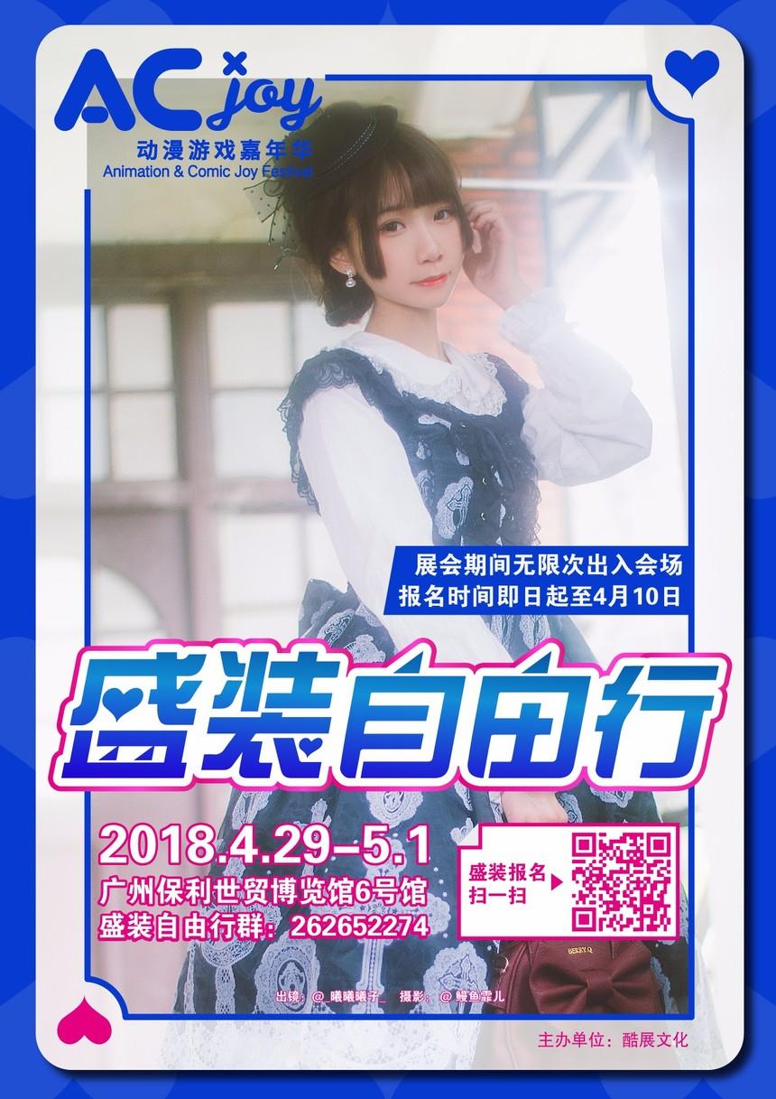 自由行宣传海报-02.jpg