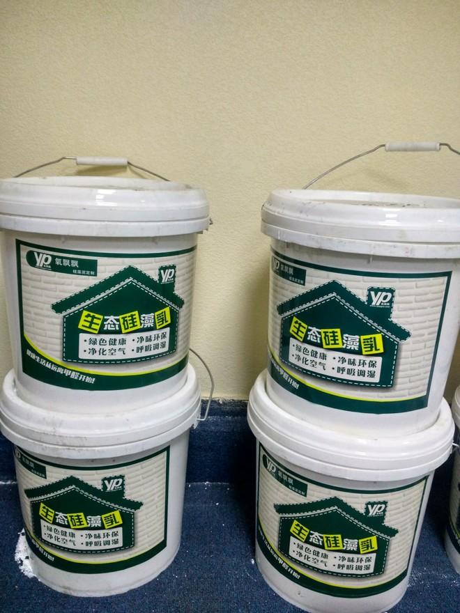 氧飘飘水性硅藻乳泥液态硅藻泥