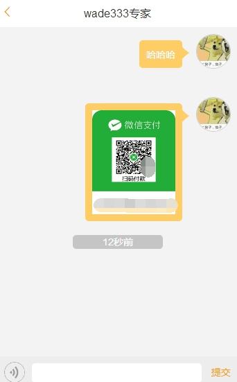 微信图片_20180627114543.png