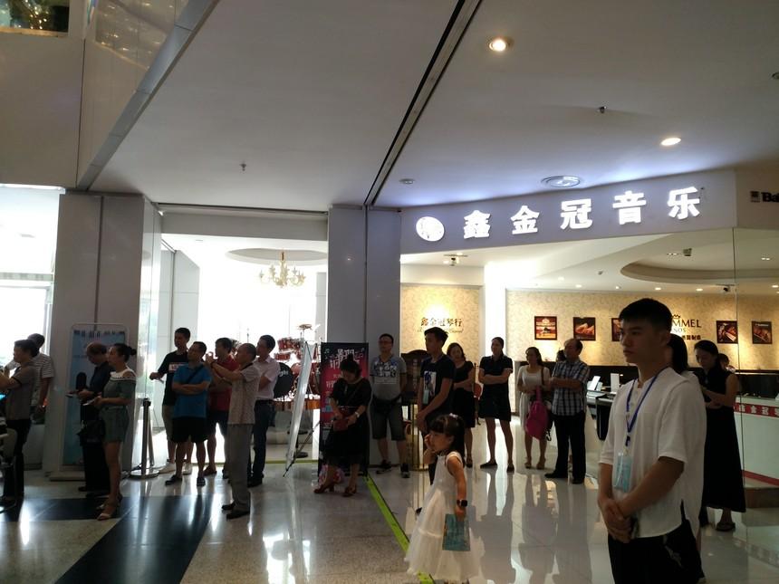 中国—东盟钢琴大赛初赛颁奖典礼
