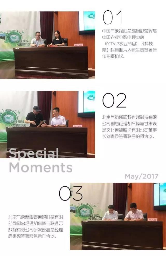 微信图片_20170525090422.jpg