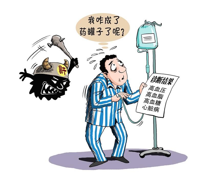 源头性疾病_副本.jpg