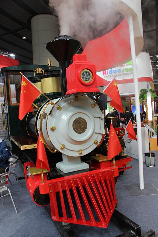 小火车4.JPG