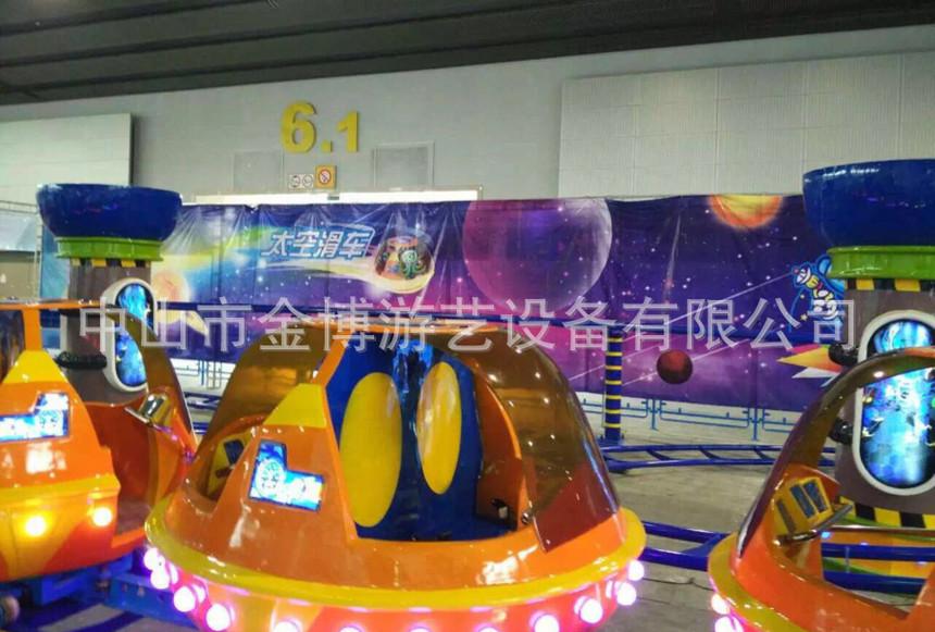 太空滑车1jpg.jpg