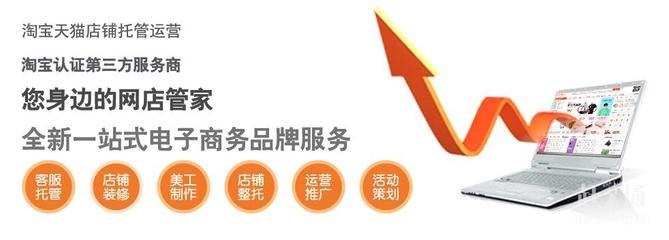 最近,在美国卖这些产品的中国卖家赚大发了!