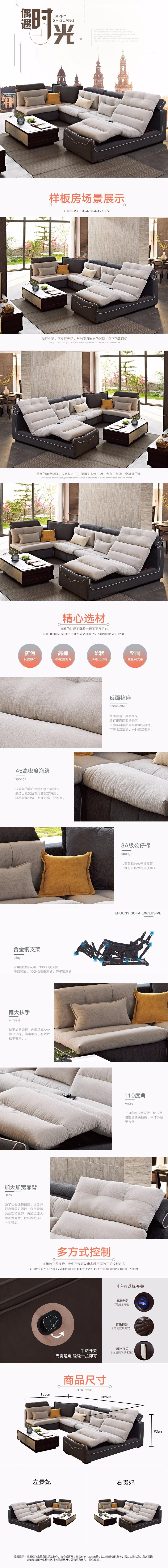 817功能布藝沙發小戶型客廳家具.jpg