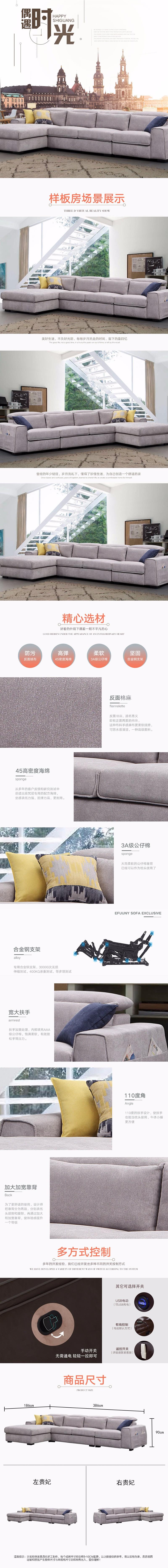 830小户型沙发客厅布艺沙发组合时尚沙发.jpg