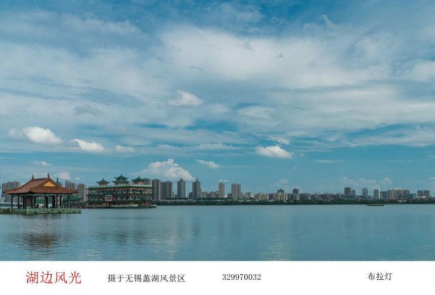 蠡湖风景区