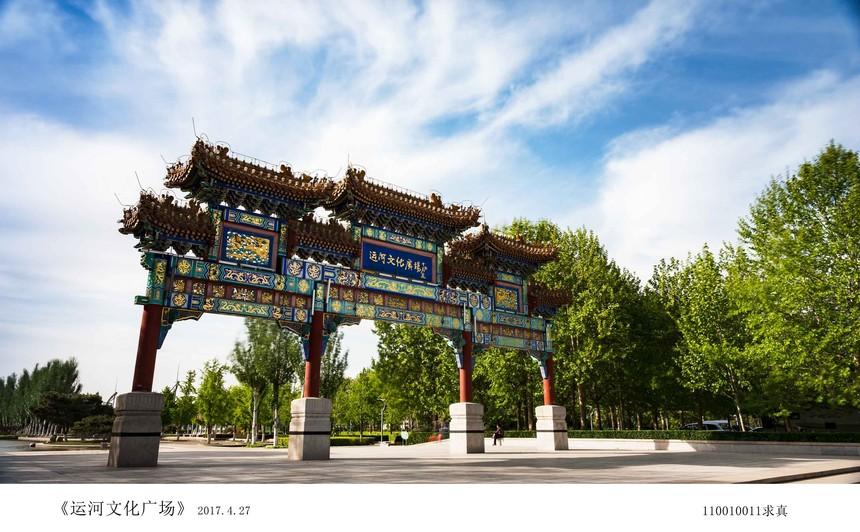 中摄联盟总部设于 北京市 通州区 宋庄镇 环岛一号艺术区 110010077