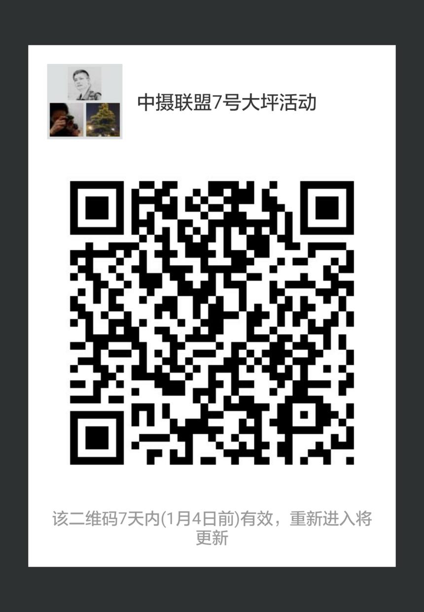 QQ图片20171229114757.png