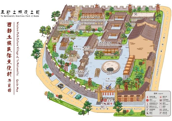 西部民俗文化村.jpg