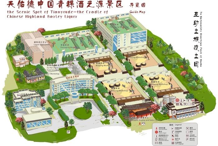 青稞酒工业基地.jpg