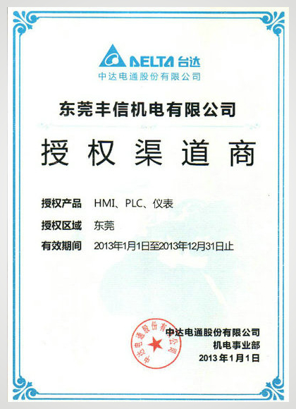 PMT工业电源渠道商