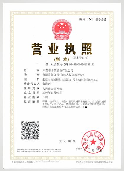 台达工业开关电源华南授权经销商