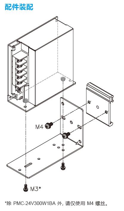 L-01台达电源配件