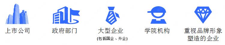 企业做舆情_副本.png