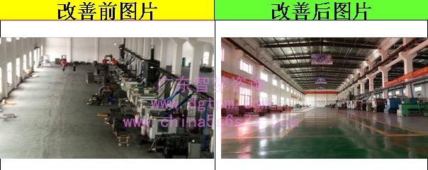 A42_看图王.jpg