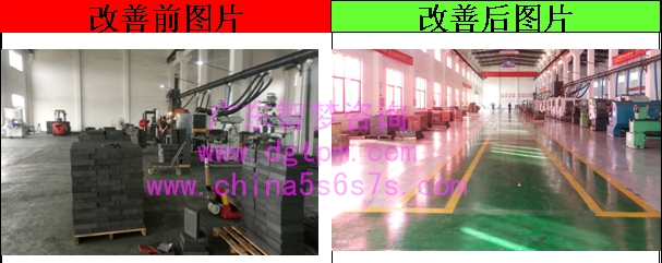 A43_看图王.jpg