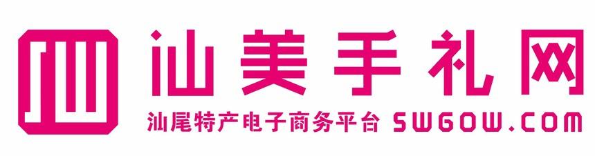 汕美手礼网.jpg