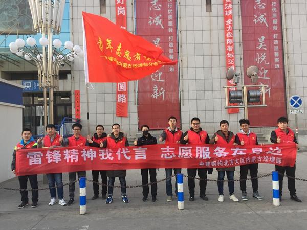 """2018.12.16""""志愿服务进车站、温情服务暖人间"""".JPG"""
