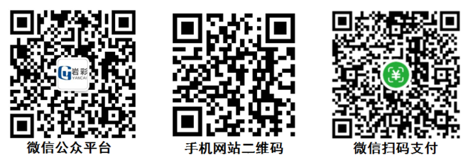 岩彩三码网站图白.png