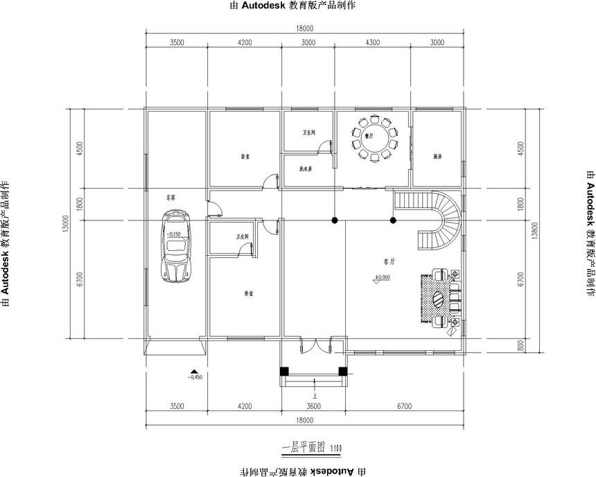四层豪华新农村别墅自建房别墅图一层平面图