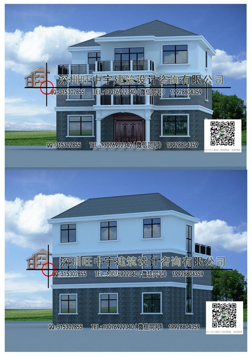 三层带露台新农村别墅自建房设计图