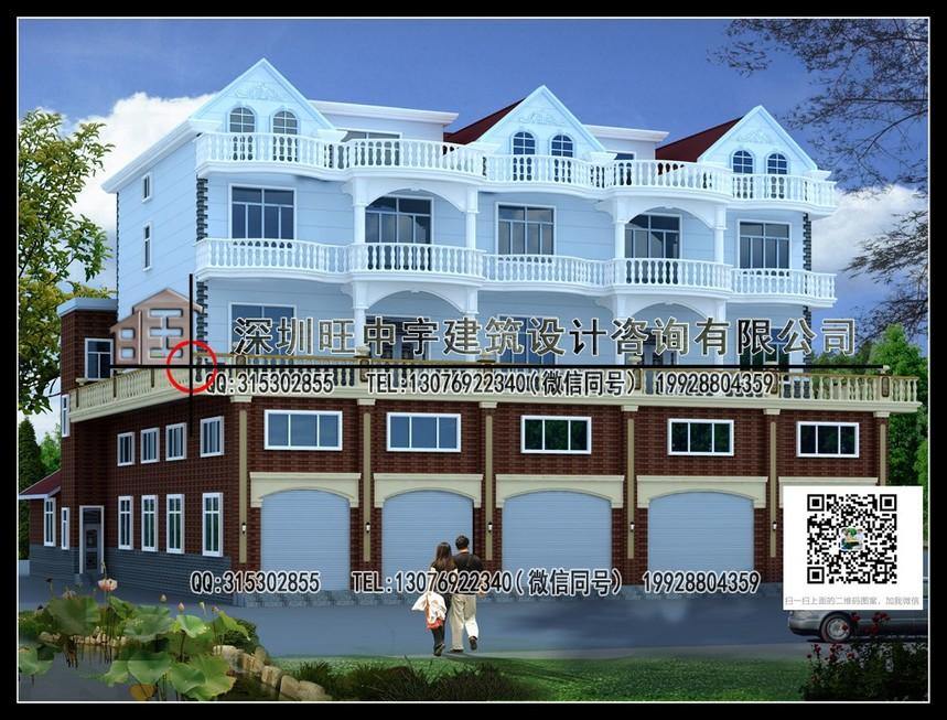 商住两用农村别墅自建房设计图