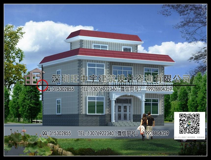 二层现代别墅设计