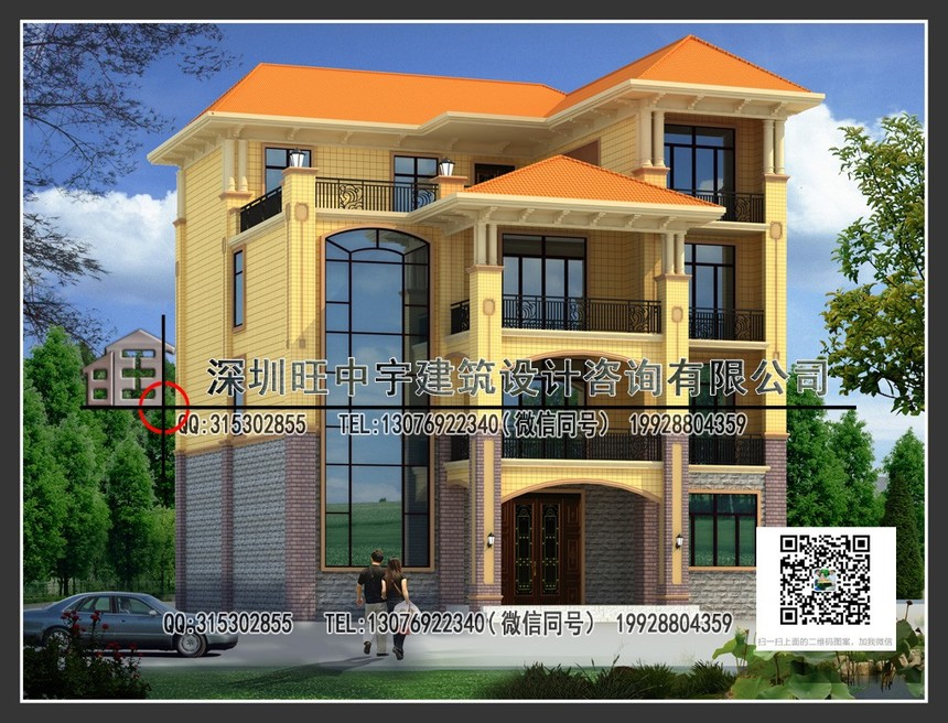 四层大气欧式别墅设计