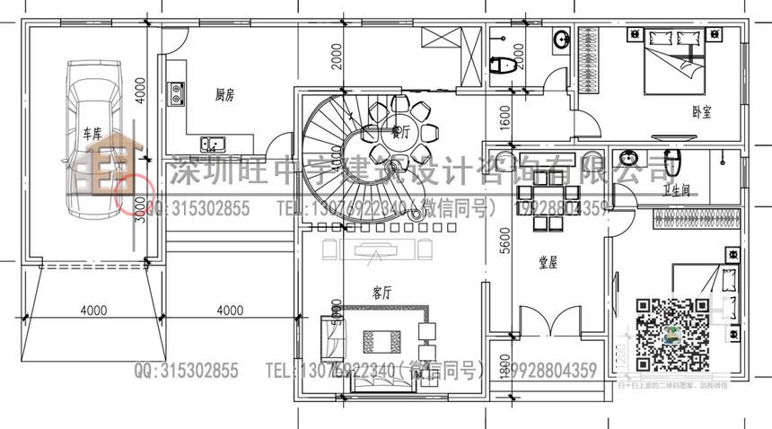 二层最新农村别墅自建房设计