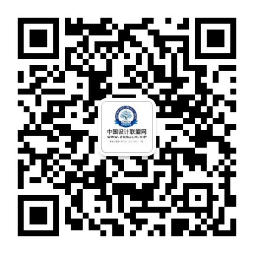 qrcode_for_gh_854ca453a8d5_1280.jpg