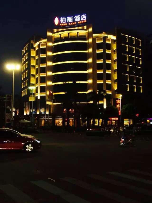 佛山柏麗酒店.jpg