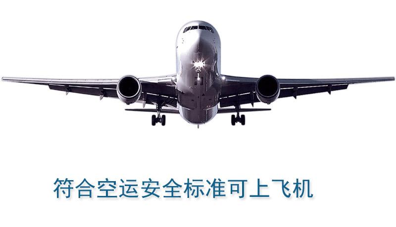 上飞机.jpg