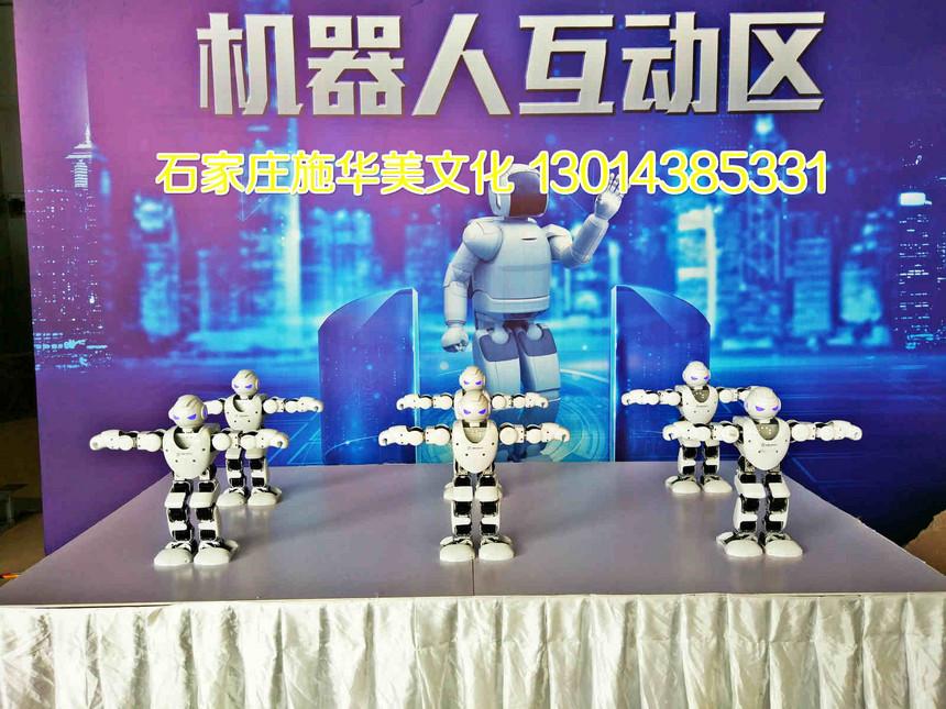 机器人出租.jpg