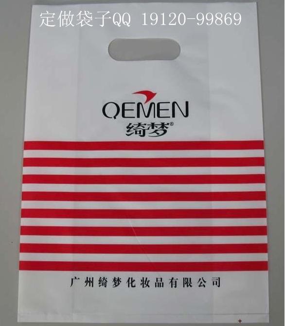 凹版印刷服装袋1.png