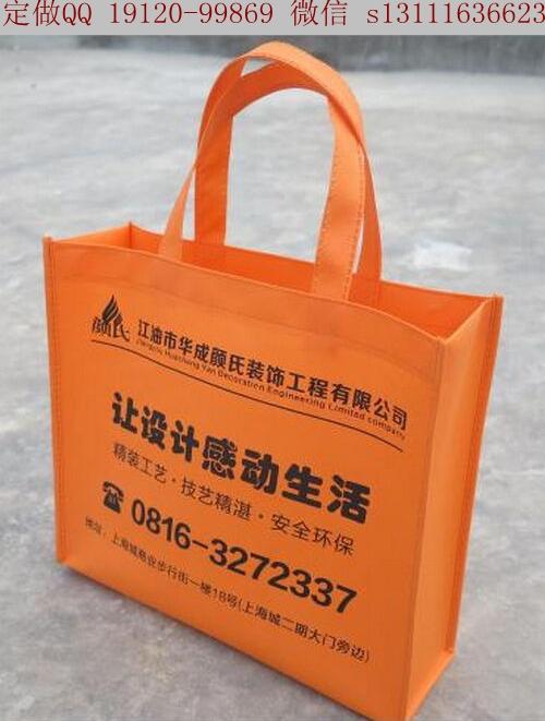 装饰工程广告袋.jpg