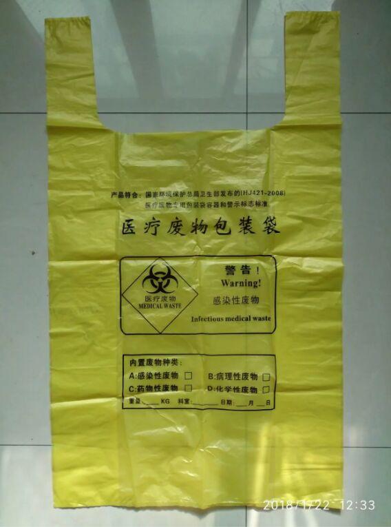 医疗废物包装袋.jpg
