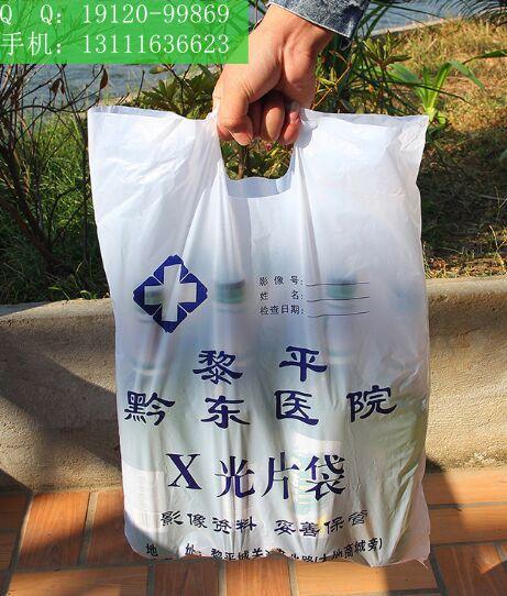 黎平黔東醫院X光片袋.jpg